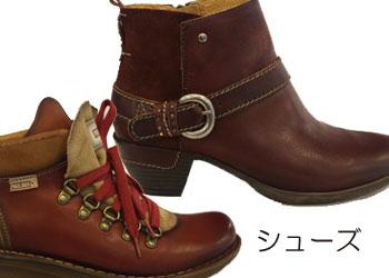indx-zapatos350