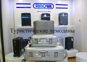 indx-maleta350